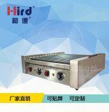 和德14管烤腸機熱狗機WHD-14 商用不鏽鋼14棍烤香腸機器火腿腸設備