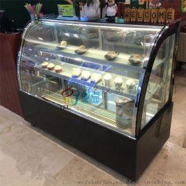 安徽 1.5米蛋糕保鲜柜定做,弧形蛋糕展示柜,后开门单弧形蛋糕柜直销