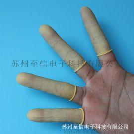 供应中码米黄指套 乳胶指套 米黄色防静电无粉尘指套