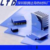 高導熱硅膠片,LED導熱硅膠片