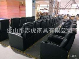 赤虎承接電影院工程定制沙發 情侶廳沙發 vip廳沙發 主題廳沙發