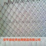 勾花护栏网,勾花围栏网,镀锌勾花网