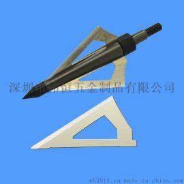 专业生产各种异型刀片