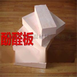 济南高密度酚醛树脂墙体保温板生产厂家