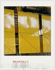 圆孔喷塑爬架网      建筑提升架     可升降脚手架