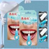 美白牙刷 洗牙用品 新奇特 口腔清洁护理 牙齿美白去牙垢牙渍