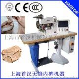 上海首汉无痕机器--百美贴压胶机