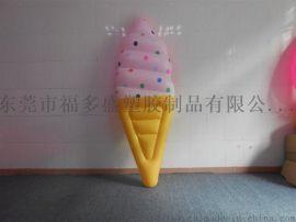厂家福多盛订做各类PVC充气浮排 冰淇淋甜筒浮排 水上玩具浮垫