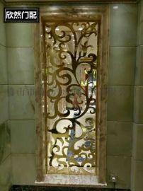 酒店别墅高档七字花畅销型钛金亮面无指纹焊接不锈钢花格屏风定制