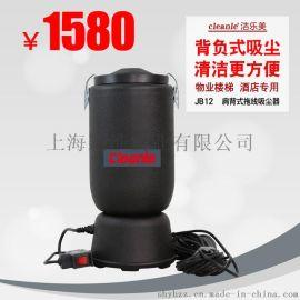 洁乐美JB12 肩背式吸尘器公交酒店用便携式除尘器