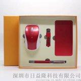 供应OTG手机U盘配充电宝无线鼠标签字笔四件套礼品套装