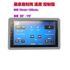 桑拿房远红外线控制器定制手机app控制温度时间新品