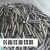 304不锈钢钢棒 厂家非标定制