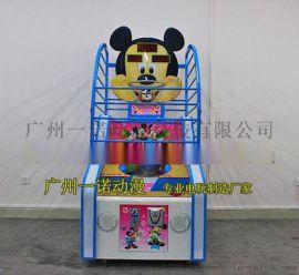 熱銷單人投幣投籃機遊戲機供應~米奇籃球機
