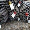 天津产3087锅炉管,5310高压锅炉管