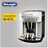 Delonghi/德龙 ESAM2200 家用全自动咖啡机一键式咖啡机