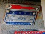 供应渔船专用长江齿轮泵CBY3160-111L价格图片型号