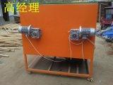 WXCM-1480*6充棉机