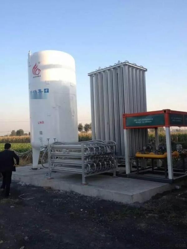 供应液化天然气储罐/供应LNG低温储罐/液化天然气储罐价格