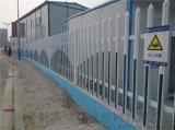 pvc社区护栏 家庭围墙园艺护栏 锌钢护栏 小区欧式锌钢围栏