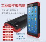 二維碼C7F物聯網7寸四核手持4G手機RFID讀寫器數據採集PDA