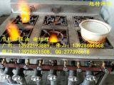 广州南沙环保油供应电话环保油生产厂家