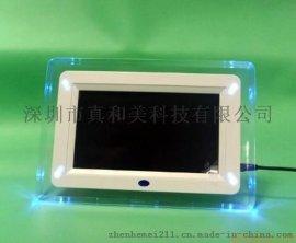 7寸帶燈數碼相框,4角帶亮燈電子相框,