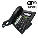 深简捷 IP622W 无线局域网电话机WIFI SIP IP电话机内部通话 IP622CW