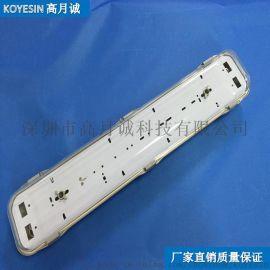 生产厂家应急T8LED三防灯单双管照明灯具 透明条纹三防灯罩