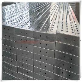 天应泰210mm防滑型镀锌钢台板 脚手板