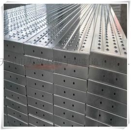 天應泰210mm防滑型鍍鋅鋼臺板 腳手板