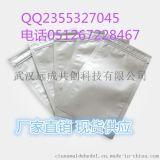 2,5-吡嗪二羧酸原料厂家*活动价格