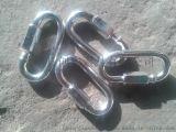连接环 厂家直销矿用链条连接环