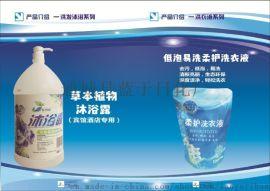 湖北通城县蓝于日化厂蓝于洗涤用品