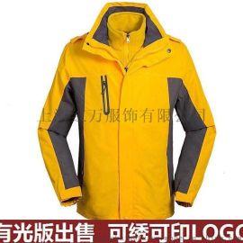 2017男女款三层压胶整体防水透气保暖两件套冲锋衣 绒衣可拆