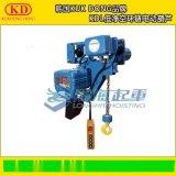 韓國KD品牌低淨空環鏈電動葫蘆,KDL型超低淨空電動葫蘆