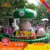 儿童户外游乐设备丨瓢虫乐园全套价格丨瓢虫乐园厂家丨新型游乐设备