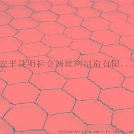 六角網,包塑六角網,六角網廠家