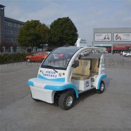 四座电动观光车 旅游电动观光车无锡电动车观光车