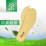 康爱多抗菌科技 抗菌鞋垫海波丽材质按摩透气抗菌鞋垫