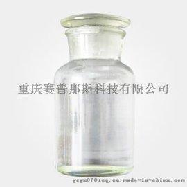 供应 26590-05-6 聚季铵盐-7 厂家现货包邮