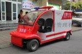 LJL-CM2電動消防車,小型、迷你消防車,