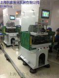 温州洞头县伺服压装机、数控压力机、东盒供应