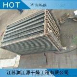 烘干烘箱专用散热器 蒸汽导热油换热器