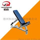 恆慶大型商業健身器材可調啞鈴凳HQ-3011