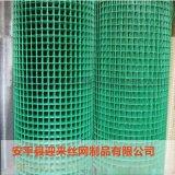 电焊网,养殖电焊网,浸塑围栏网