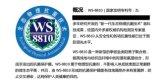抗菌剂生产研发企业诚招合作商