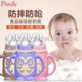 廠家直銷 新生嬰兒硅膠奶瓶寶寶防嗆防摔寬口徑玻璃奶瓶 孕嬰用品