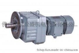 QSRF37+D90S4-1.1KW硬齿减速机