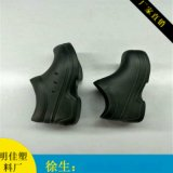 彩色EVA鞋材高密度EVA发泡成型EVA注塑发泡